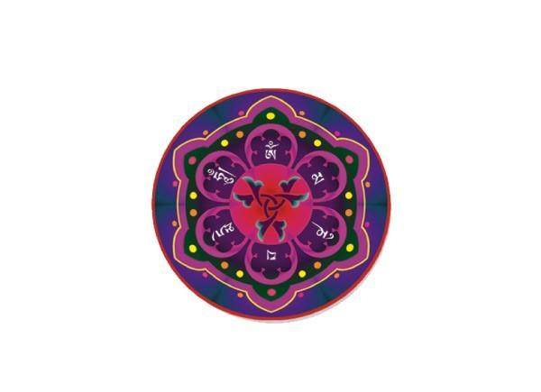 """SKY827 LightSource Arts """"Yin Yang Mandala"""" Sticker"""