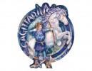 """SKY750 Bergsma Gallery """"Scorpio"""" Sticker"""